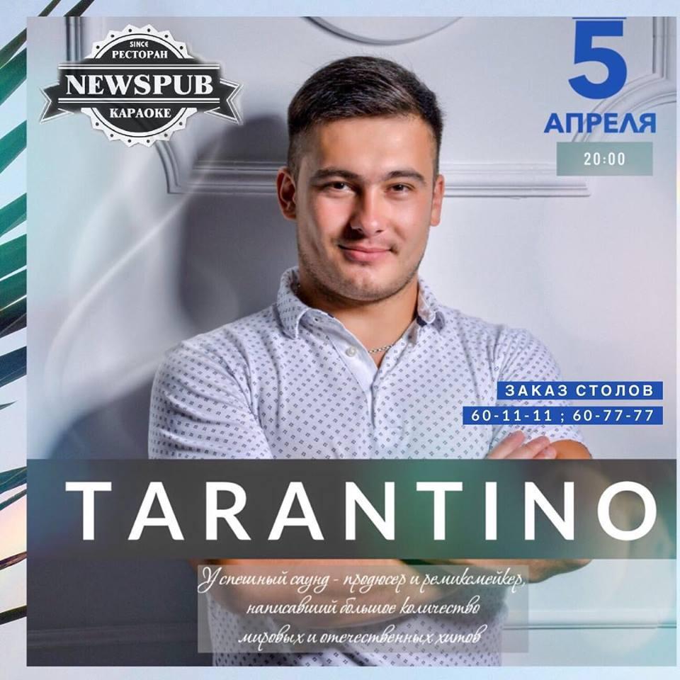 DJ TARANTINO