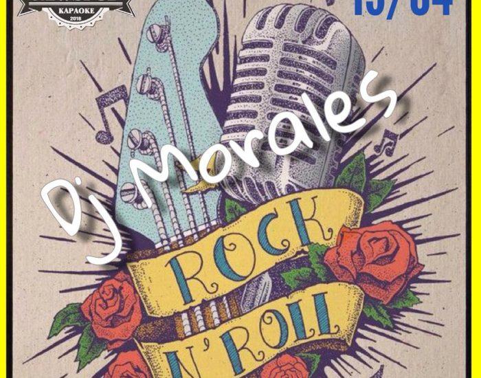 День Rock n' Roll